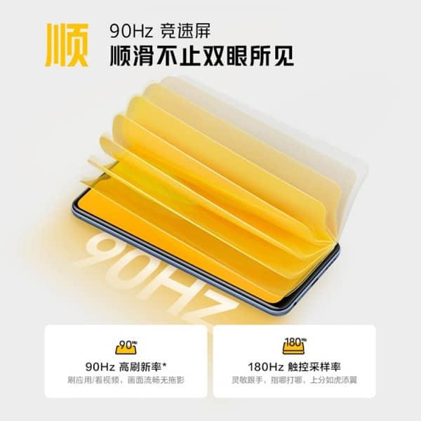 90Hz 芒、5,000mAh 大電,iQOO U3 平價 5G 賣 $1,770 起