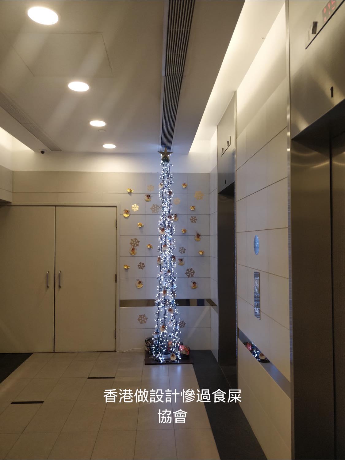 減肥成功的「聖誕樹」