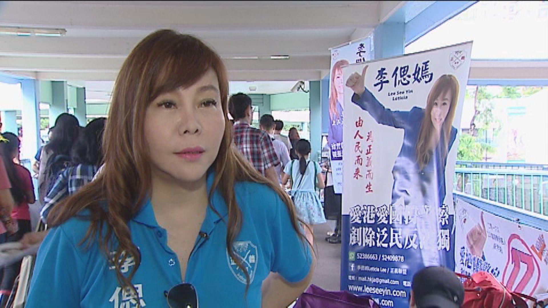 消息:李偲嫣下午離世 救護車送院搶救不治