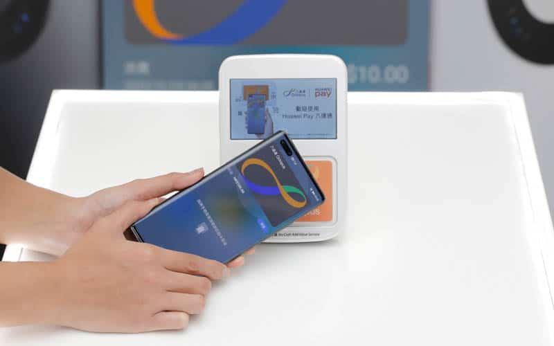 HUAWEI Mate 40 Pro 影相賣點逐項數,新增Huawei Pay八達通服務帶來更方便的流動支付體驗