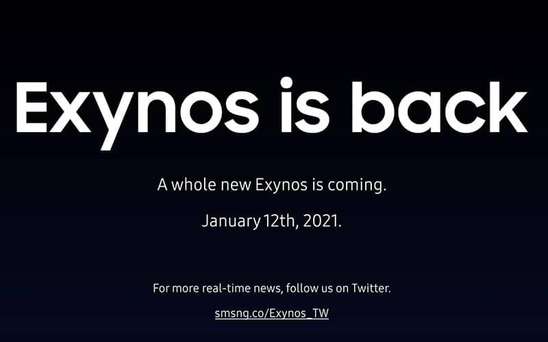 搶先 Galaxy S21 現身,Exynos 2100 將在 1 月 12 發表