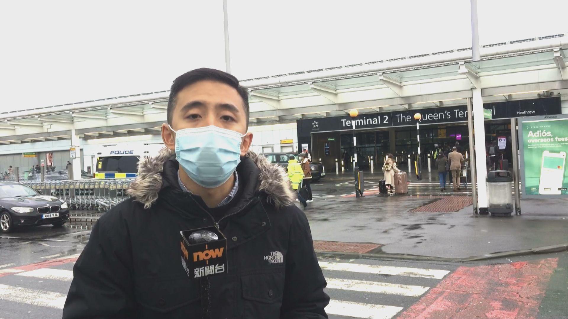 【倫敦直撃·現場報道】希思羅機場有旅客滯留 有赴港乘客憂原機折返