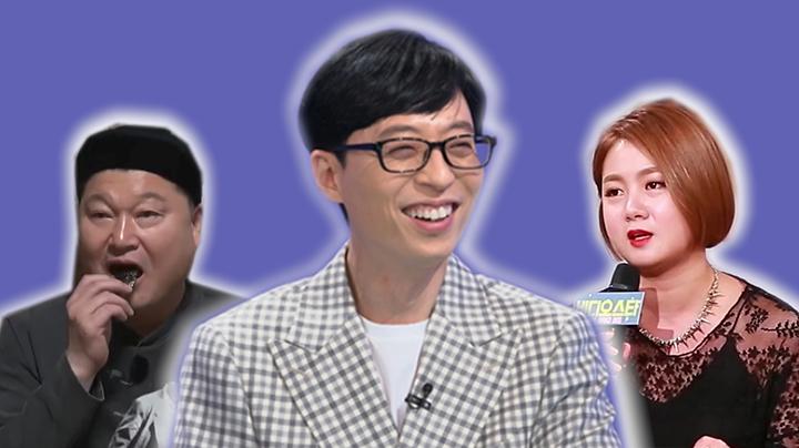 民調「年度最佳綜藝放送人」 劉在錫九年蟬聯No.1