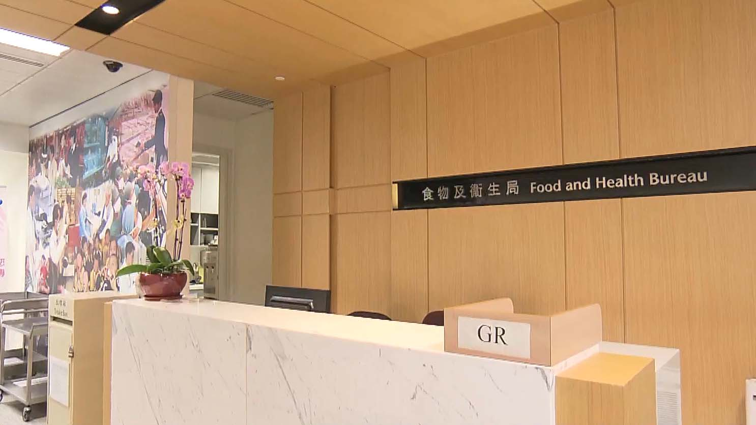 約800市民未收到陰性檢測結果 食衞局致歉