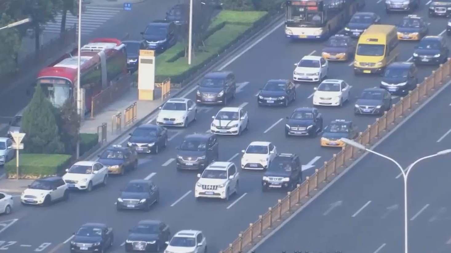 【首都專線】北京明年實施新車牌政策 無車家庭受惠