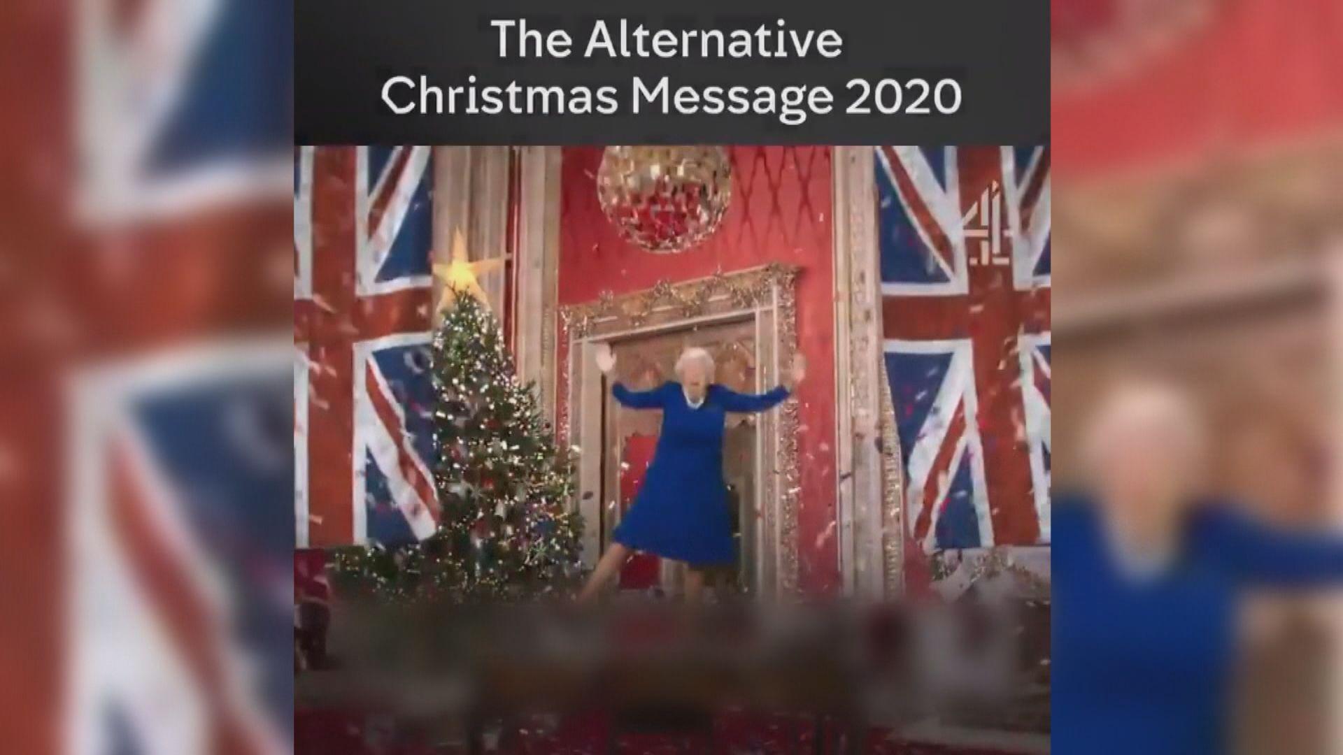 英國第四頻道製作深度偽造英女王文告
