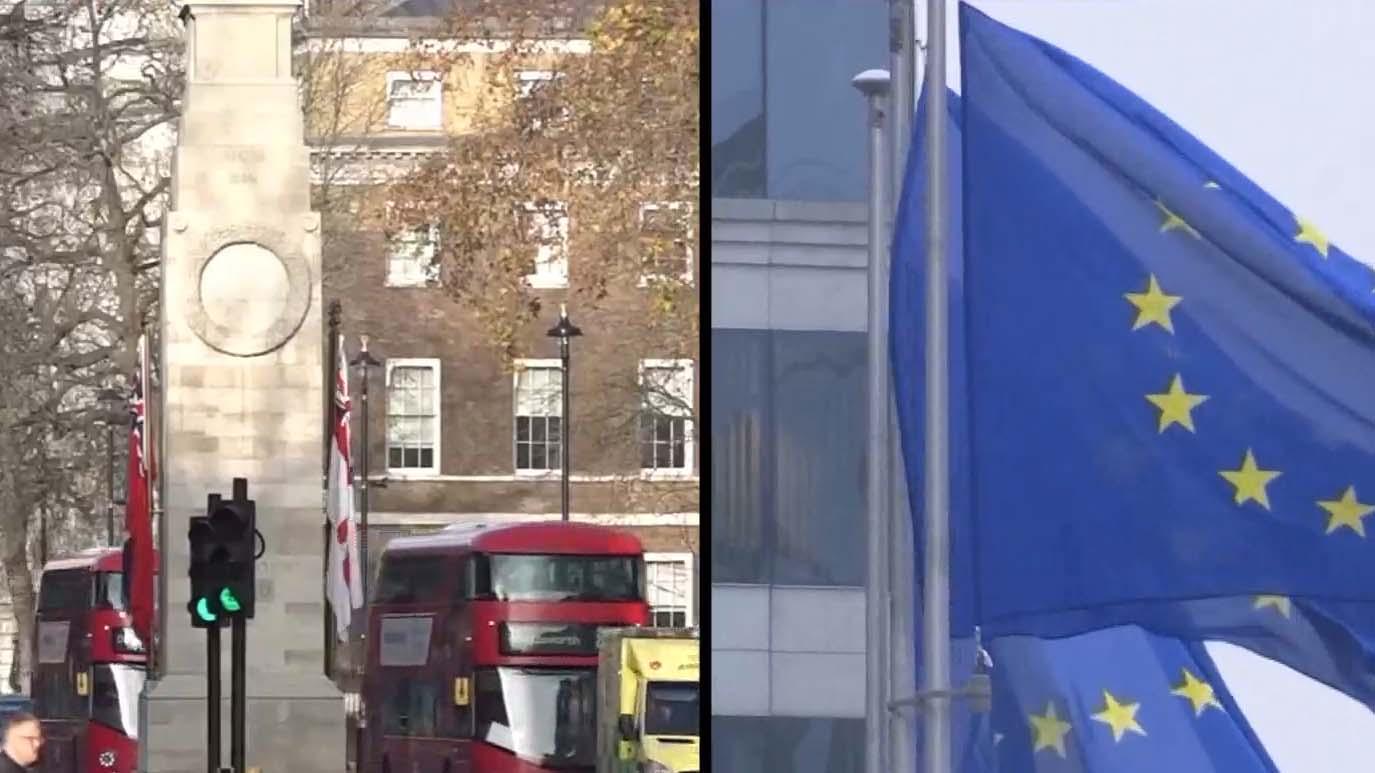 英國公布與歐盟達成的貿易協議內容文本