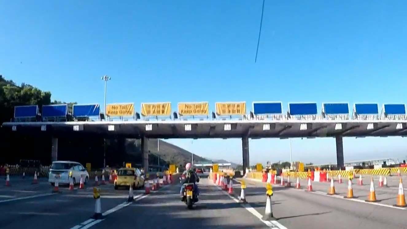 屯赤隧道開通 青嶼幹線即起豁免收費
