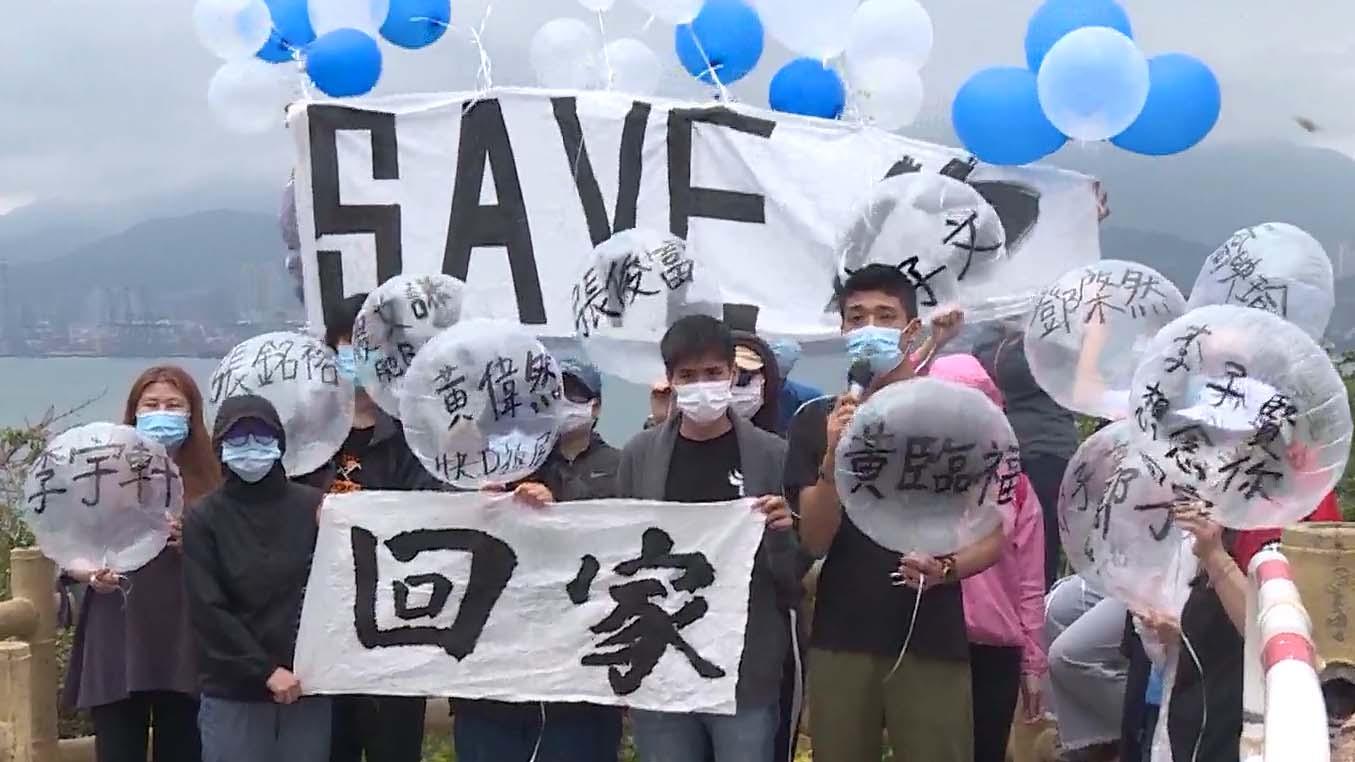 12港人案周一深圳開審 家屬發公開信籲各國領事旁聽