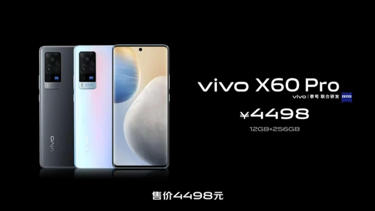 改用 SAMSUNG 處理器及搭載ZEISS鏡頭,vivo X60 系列正式發布!