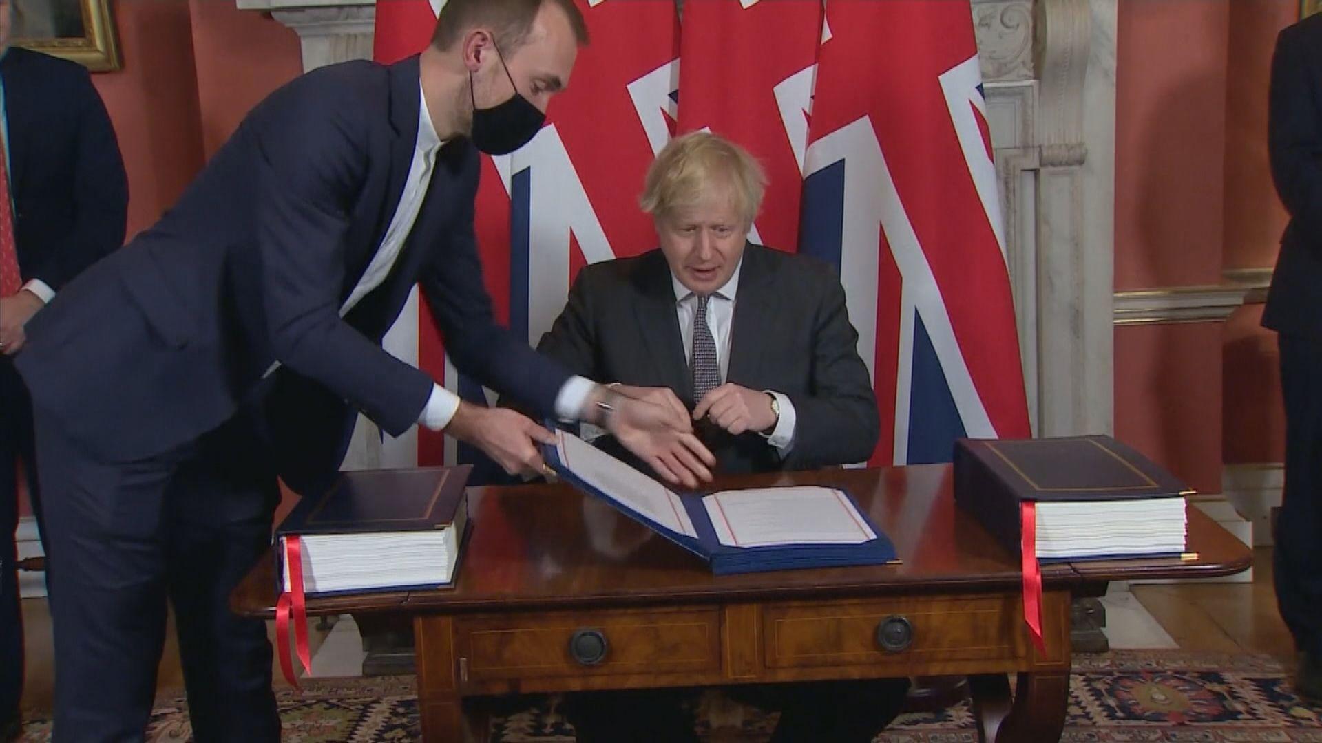英國與歐盟簽署貿易及合作協議