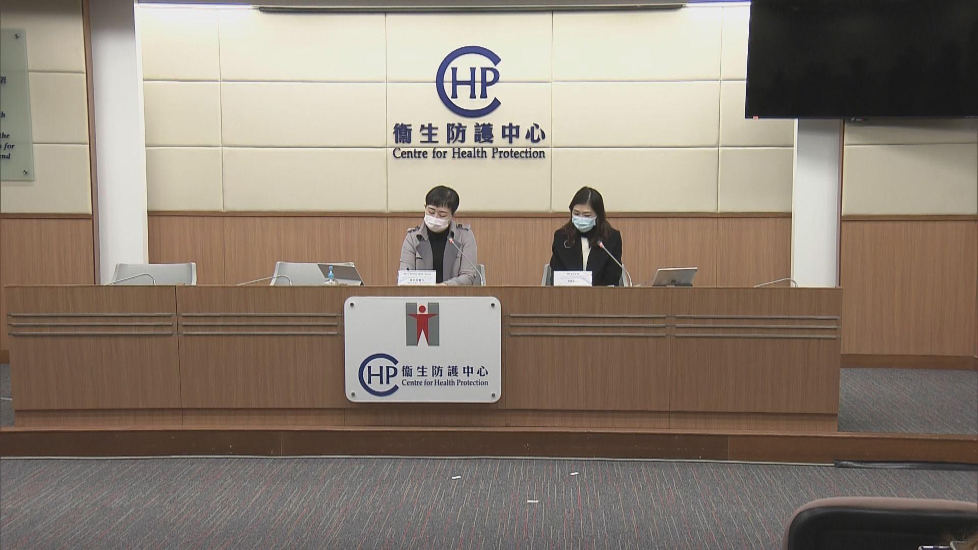 消息:新增逾五十宗確診 疫情記者會下午在政總舉行