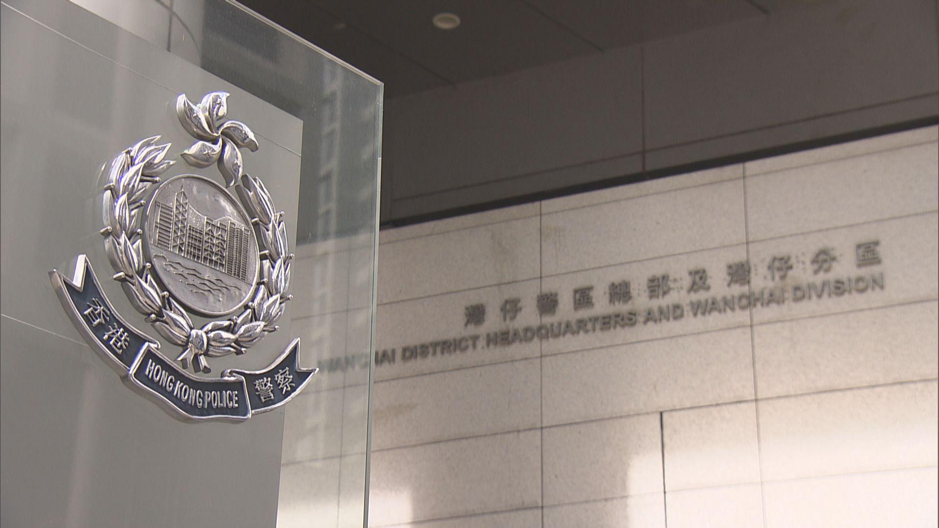 【持續更新】涉嫌去年組織參與民主派初選被捕人士名單 (01:35)