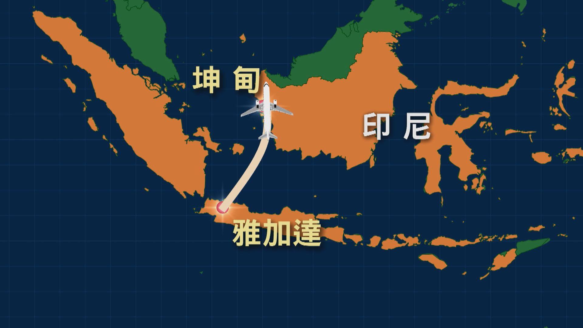 印尼客機雅加達起飛後墜海 當局正找尋客機黑盒