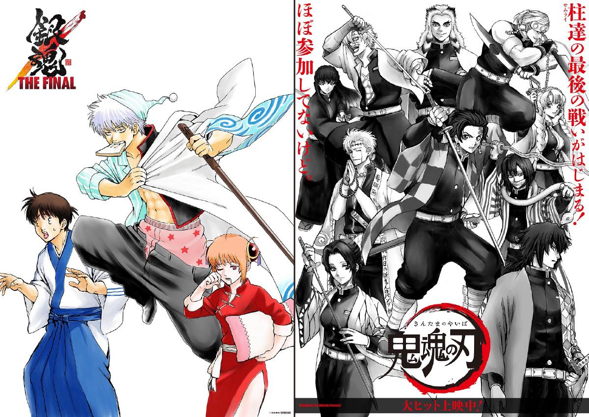 《銀魂 THE FINAL》成日本周末票房冠軍 《鬼滅》連續12周冠軍終讓位