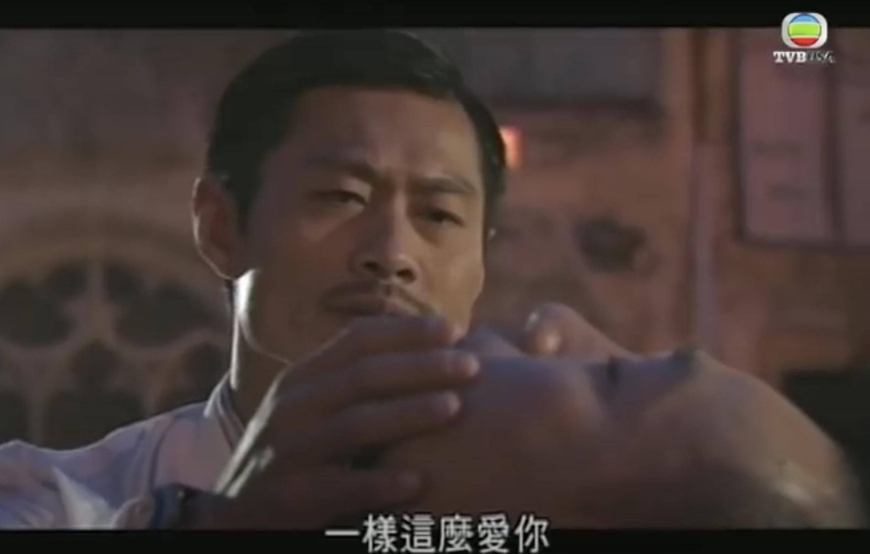 黃德斌曾在《珠光寶氣》飾演同志