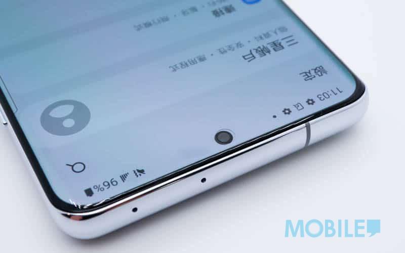 S Pen筆控、100x變焦,Galaxy S21 Ultra重點功能試玩