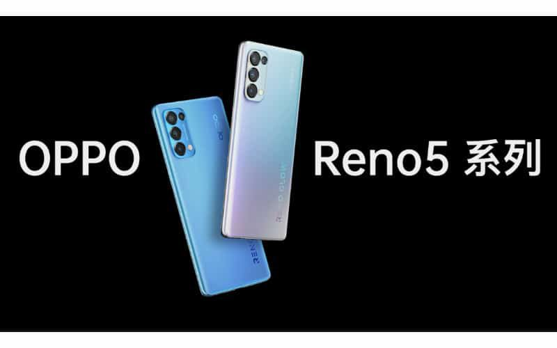OPPO Reno 5 系列下週五在港發佈!