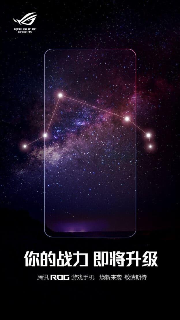 新一代 ROG 遊戲手機諜照曝光,或命名 ROG Phone 5,最快 3 月發布
