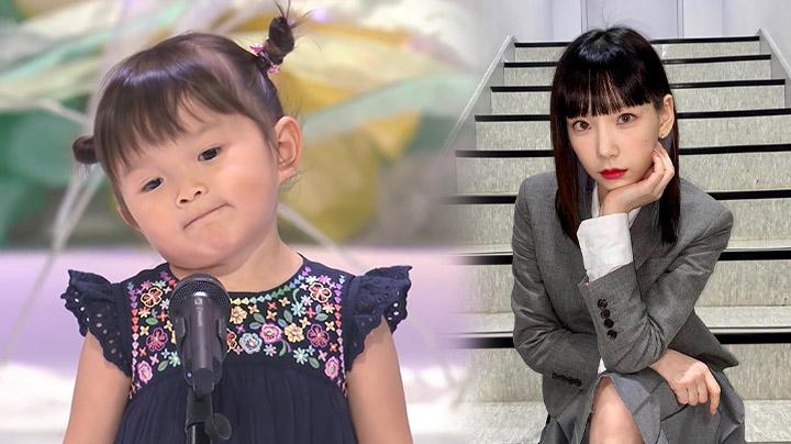 太妍模仿爆紅日本BB唱歌 慘被網民辱罵「賣國賊」