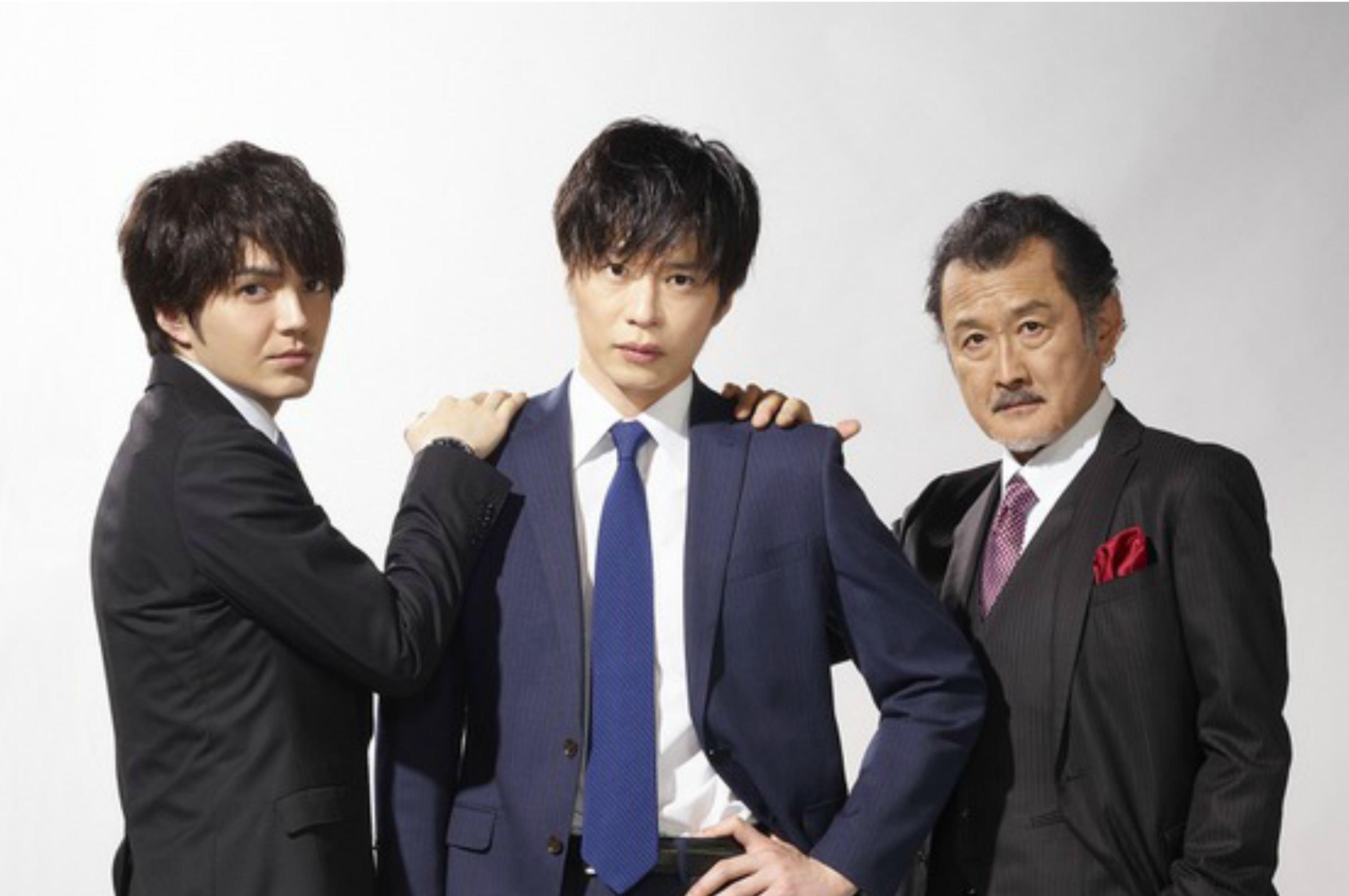 《大叔的愛》由田中圭(中)、吉田鋼太郎(右)及林遣都(左)主演