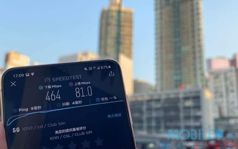 ▲ 跟 Ultra 版一樣具備良好 5G 連接能力