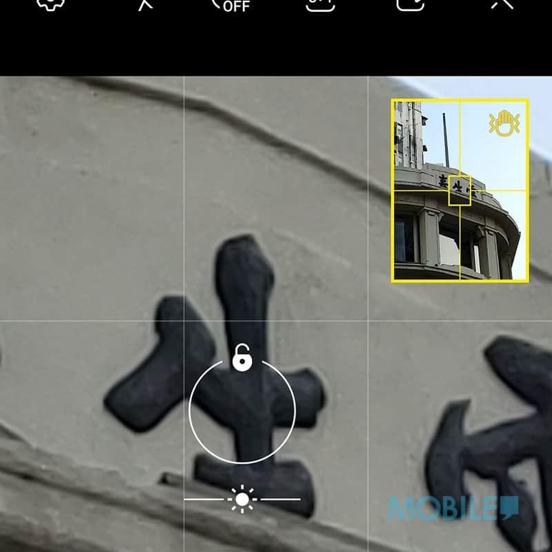 ▲ 同樣具備 S21 Ultra 的 Zoom Lock 高倍變焦 AF 防震鎖定構圖功能