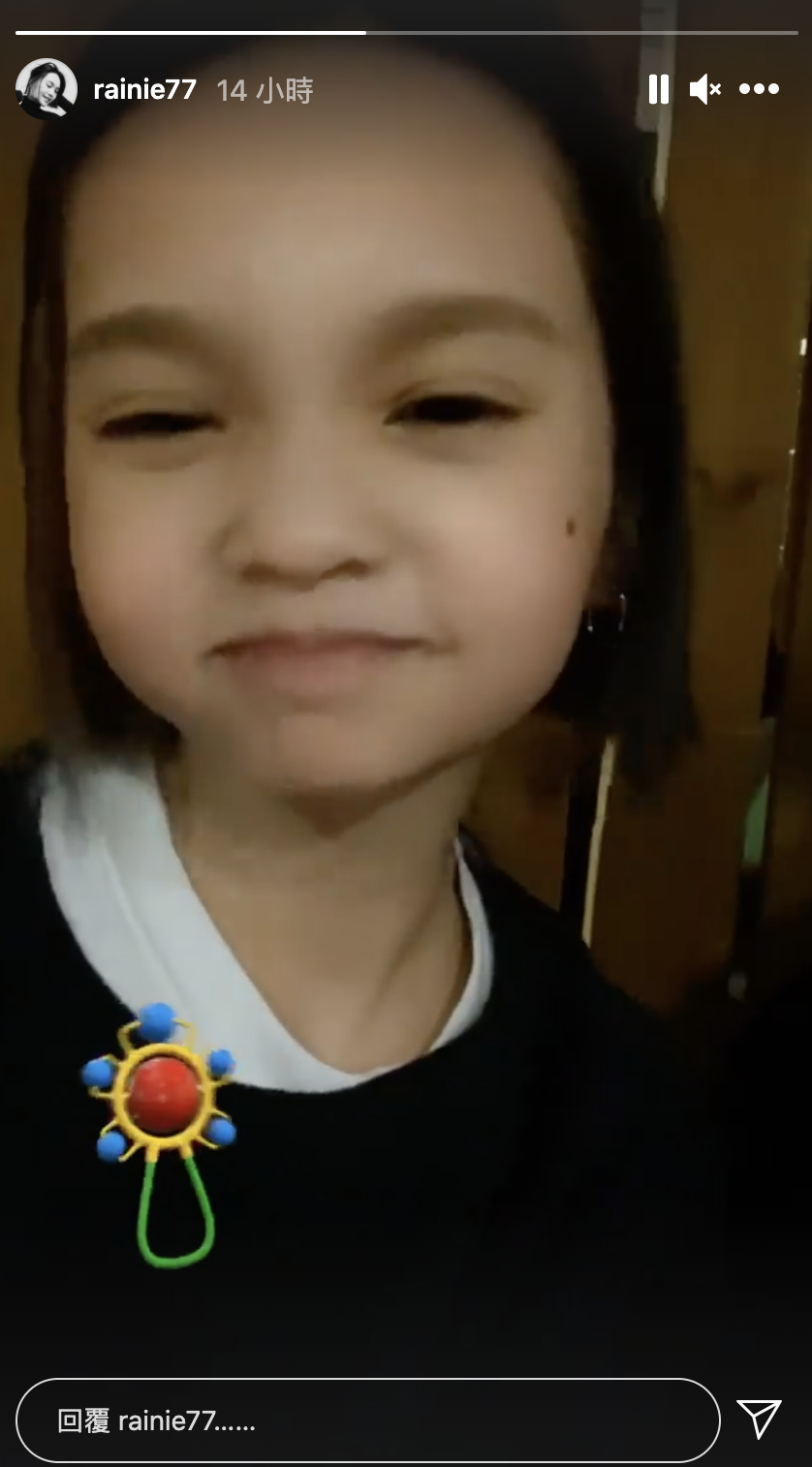 丞琳滿臉幸福