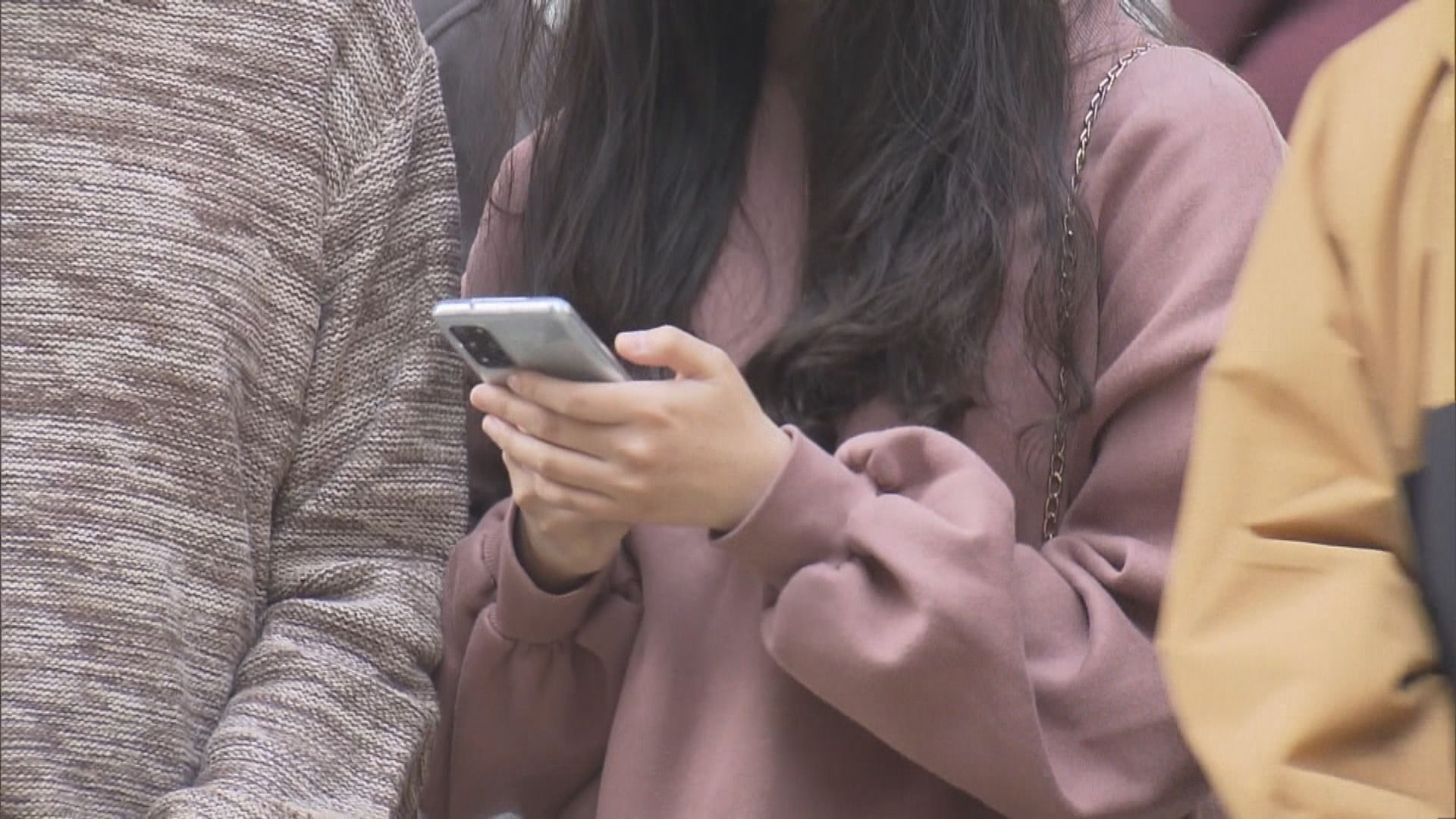 有市民擔心電話卡實名登記影響私隱 商戶憂影響生計