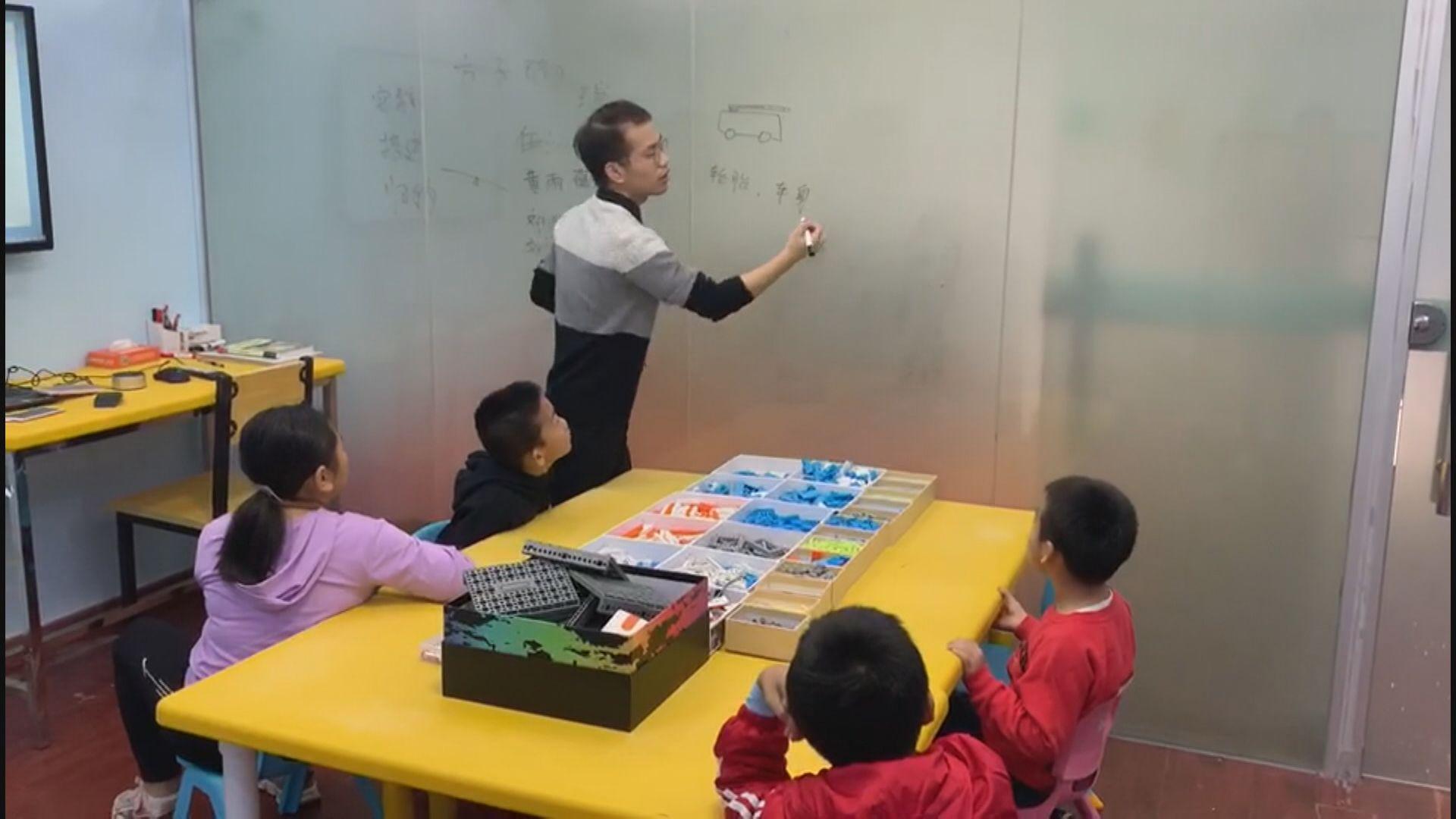 港人惠州開教育中心 「疫」市開分校