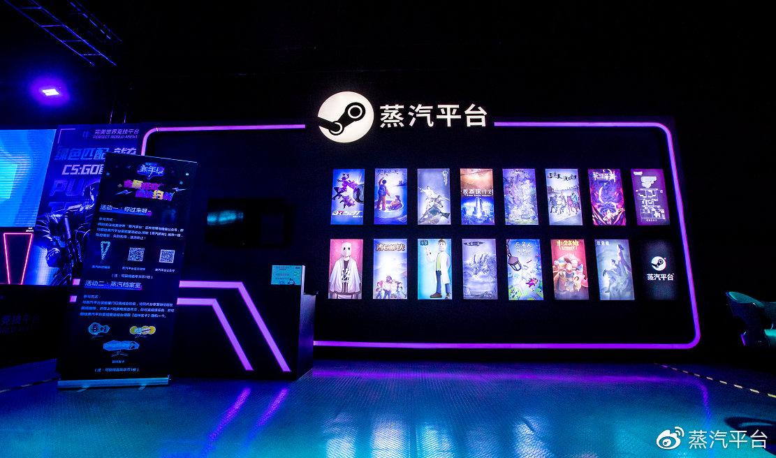 Steam刪除53款中國製遊戲 或與進軍中國市場有關
