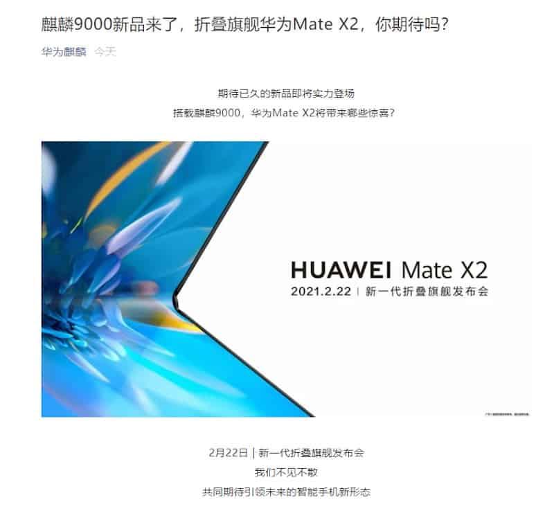 用三星摺芒、配 Kirin 9000,華為 Mate X2 將於 2/22 發佈