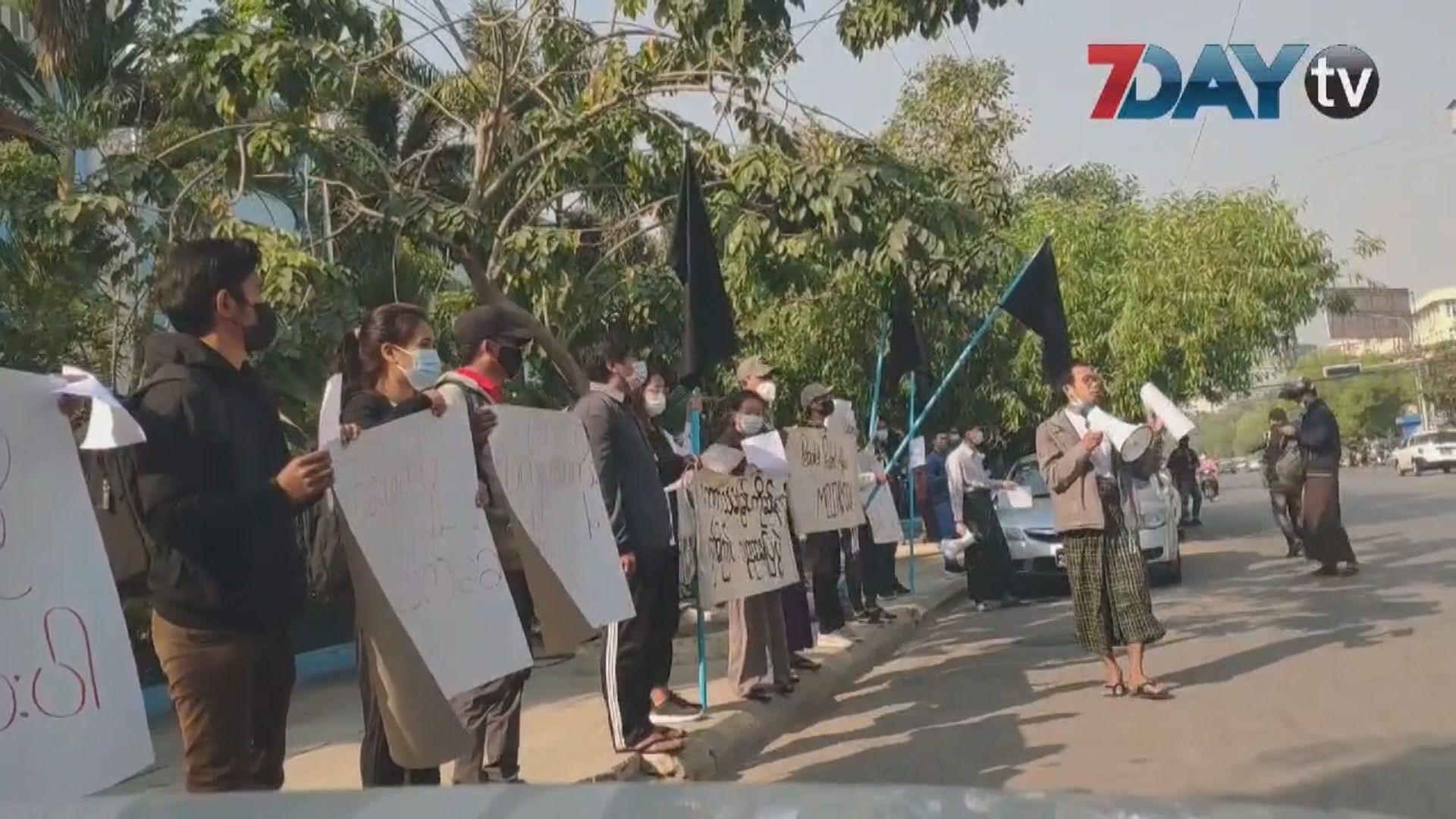緬甸曼德勒民眾上街抗議軍方政變 促立即釋放被捕領袖