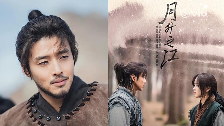 【做金所炫老爺】視帝姜河那確定 客串Viu首部原創韓劇《月升之江》
