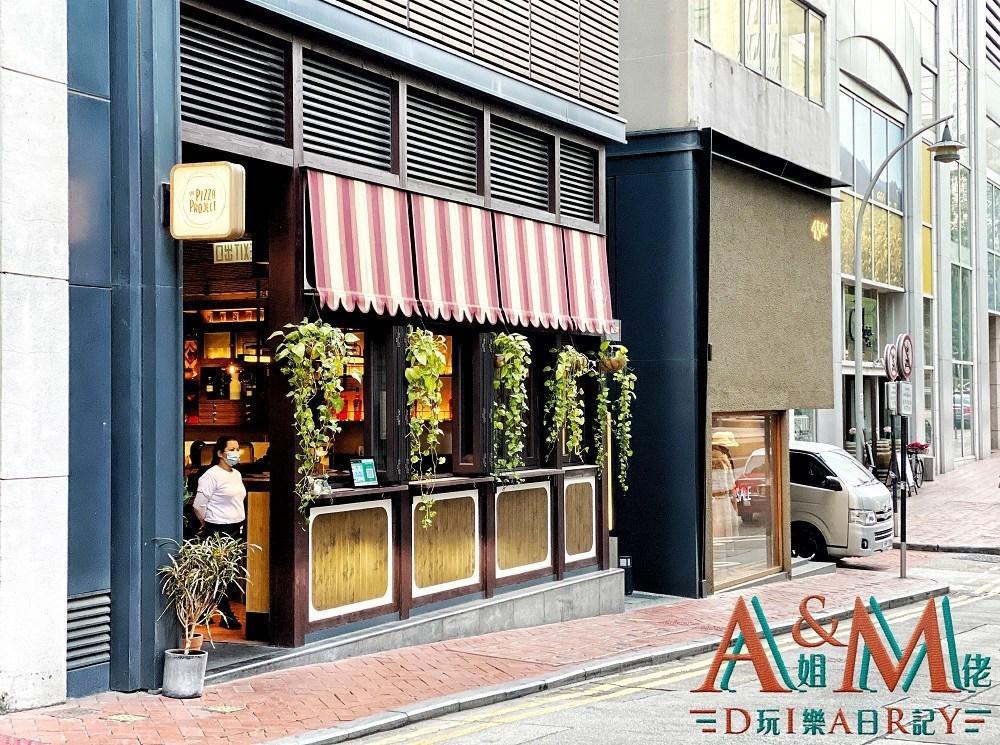 〈好遊〉香港小歐洲 灣仔日月星街
