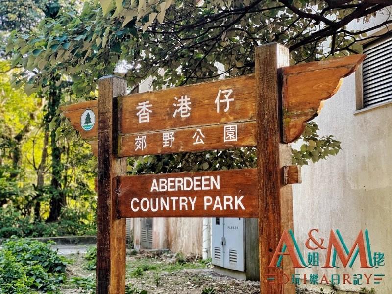 〈好遊〉灣仔峽公園童話小屋 失望景點