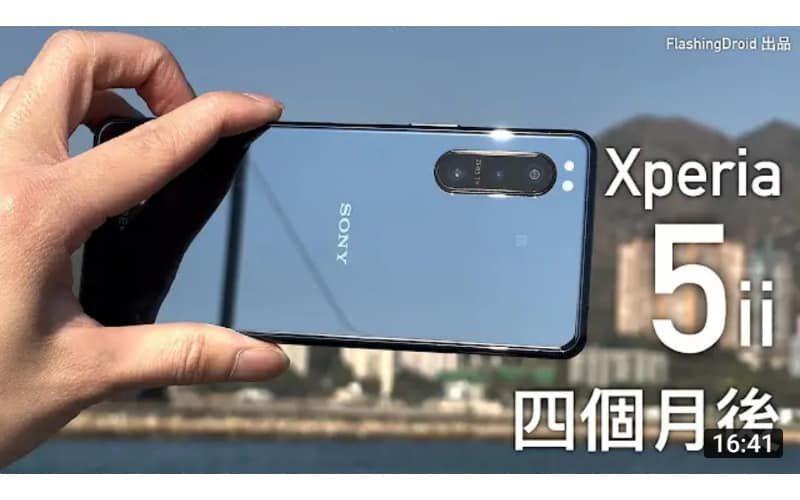 Sony Xperia 5 II 四個月後深入評測,最接近 Alpha 相機的手機相機?