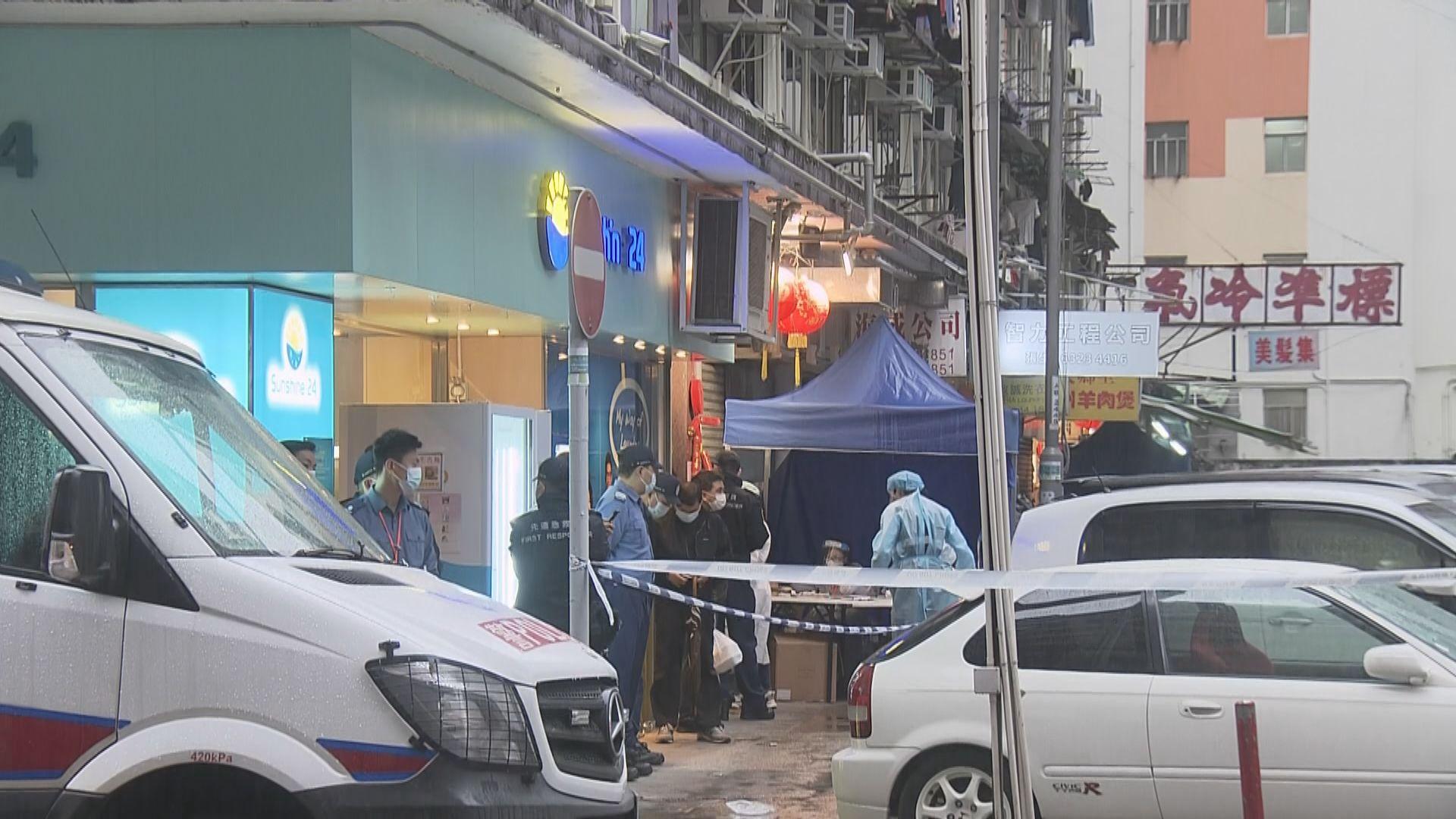 消息:本港新增少於20宗新冠病毒確診個案