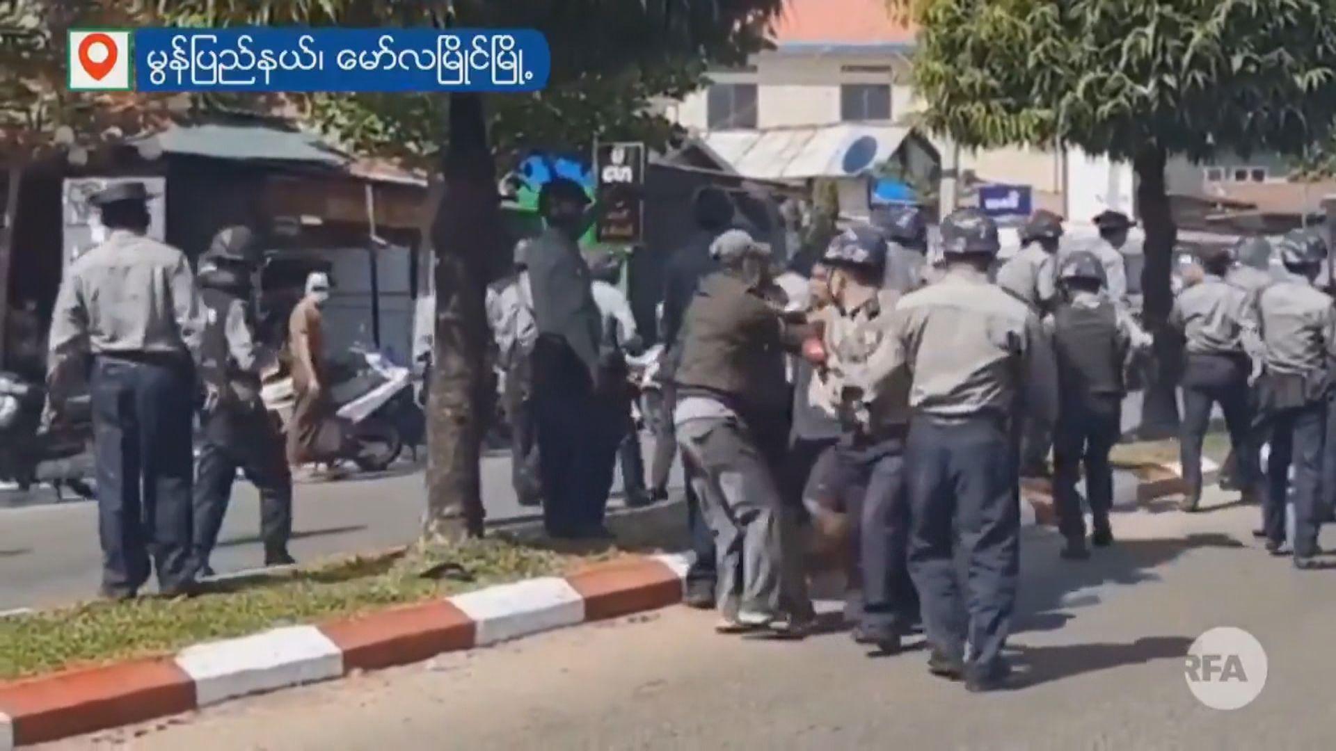 據報緬甸有警察向示威者發射橡膠子彈 至少三傷