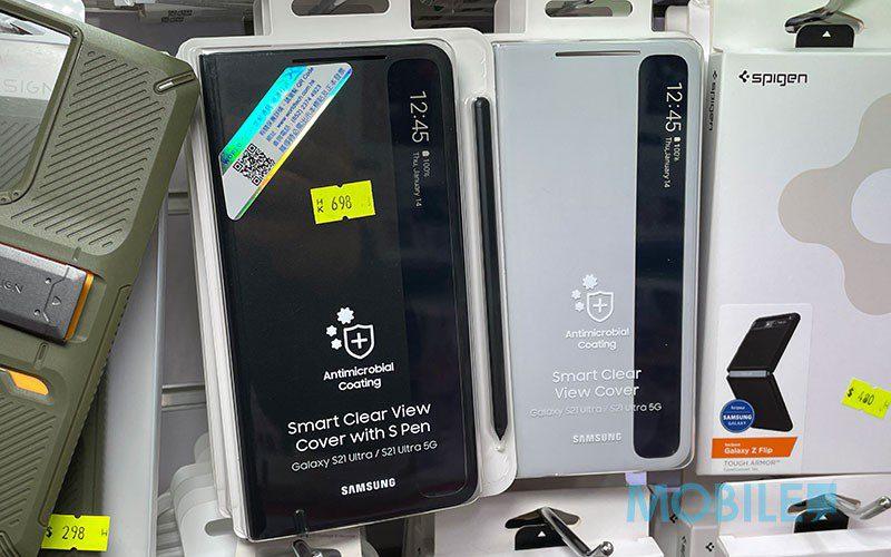 【週邊行情】Galaxy S21 機殻配件全面進場、但想要 S Pen 暫需連套買 ?