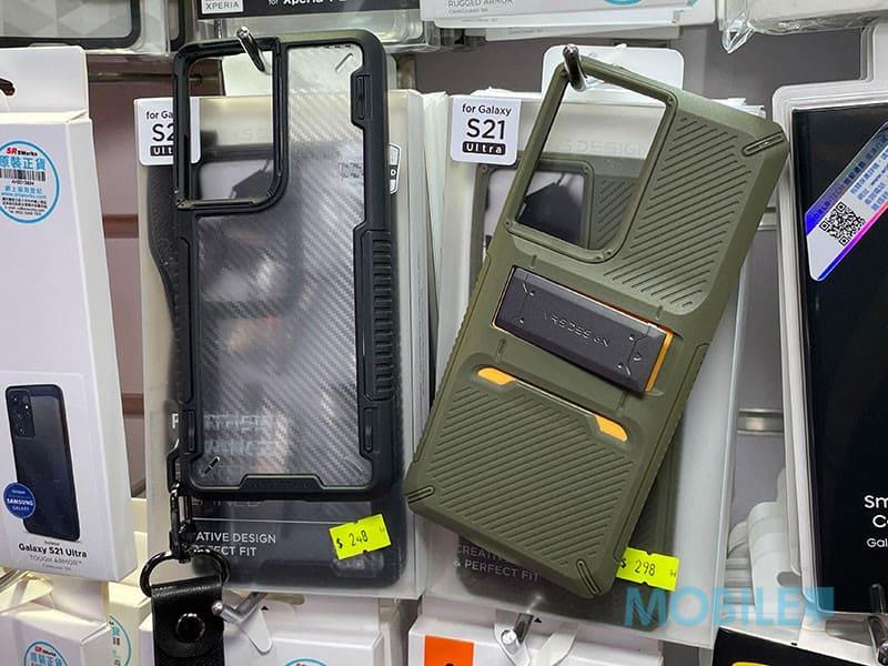 ▲ 產品風格鮮明的 S21 Ultra 專屬 VRS Design 機套,售價 $248 起。(查詢:三禾電氣)