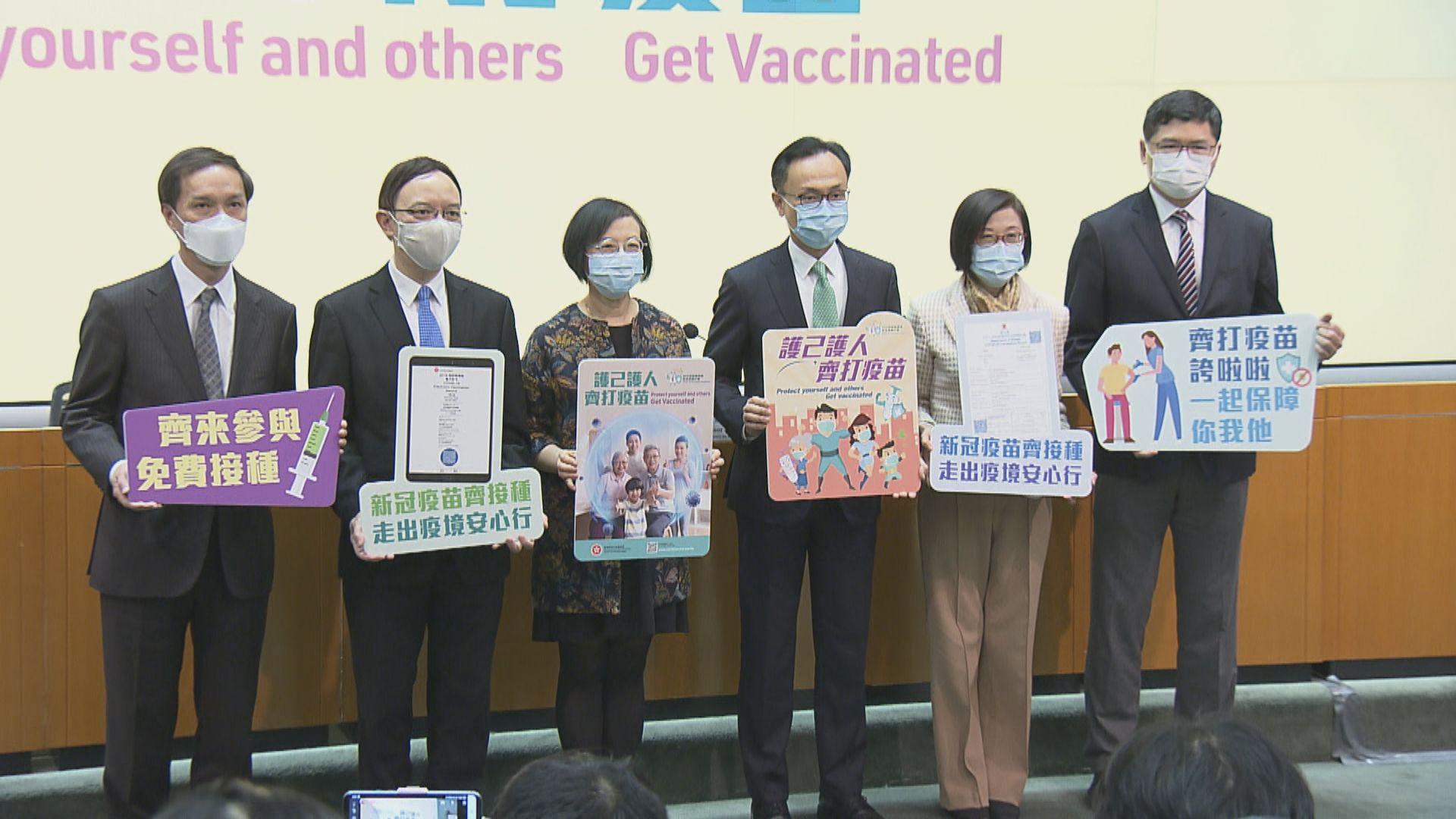 【最新‧附詳情】下周五起可接種科興新冠疫苗 下周二起可網上登記
