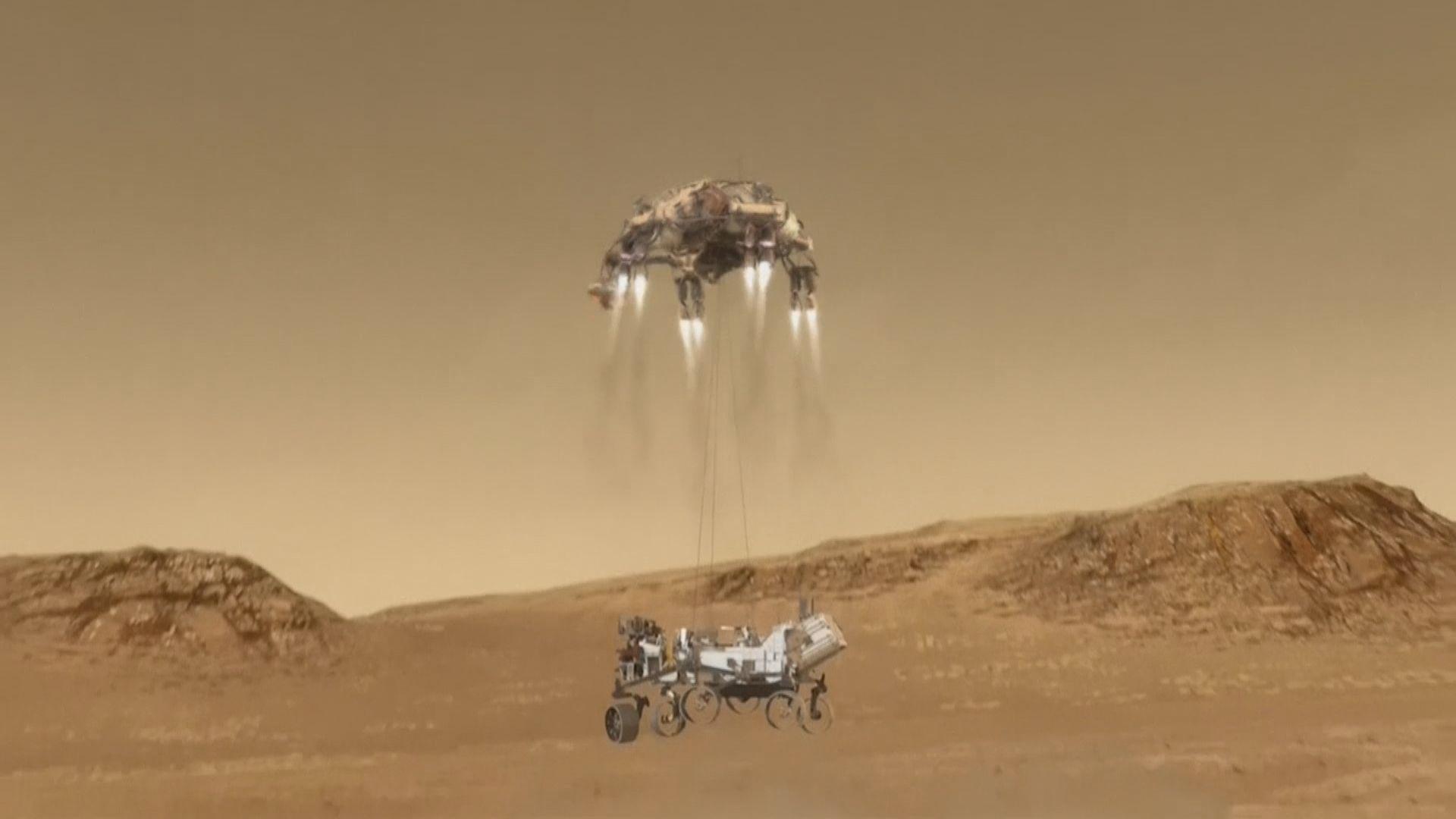 【成功著陸】美國探測器毅力號助分析火星曾否出現生命