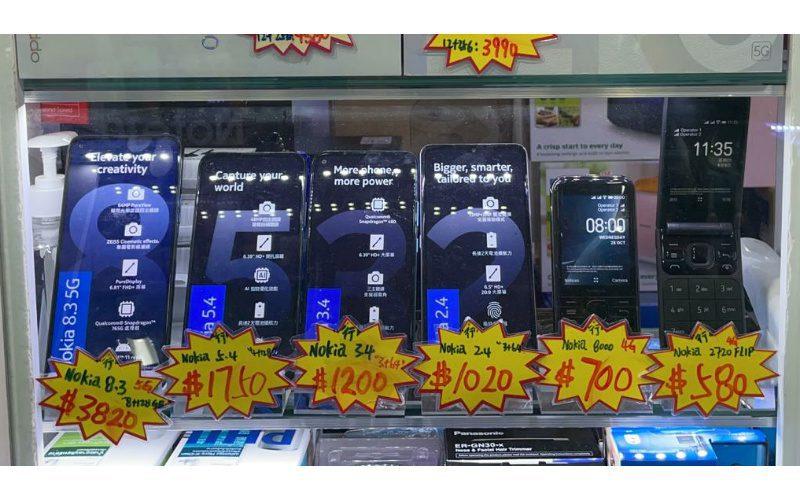 「安心出行」影響下,千元手機成為市場大熱?