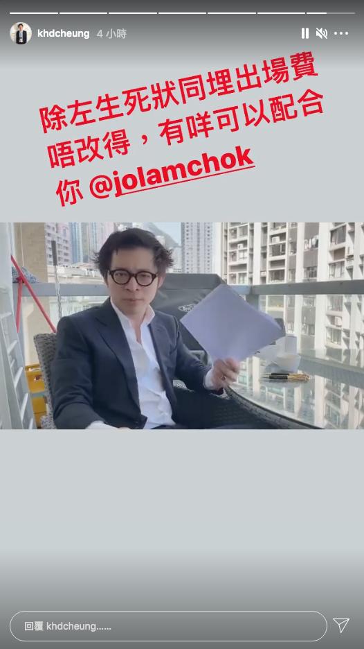 鍾培生擬定擂台合約 林作一收即撕:咁嘅垃圾你都send比我?