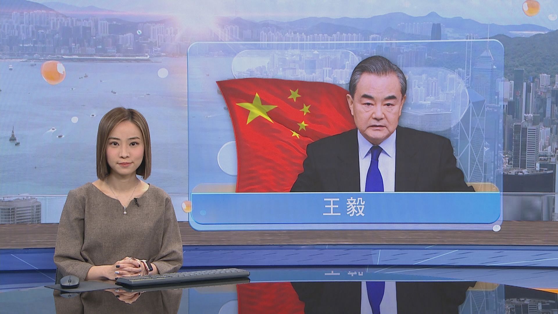 王毅否認新疆存在種族滅絕批惡意政治炒作