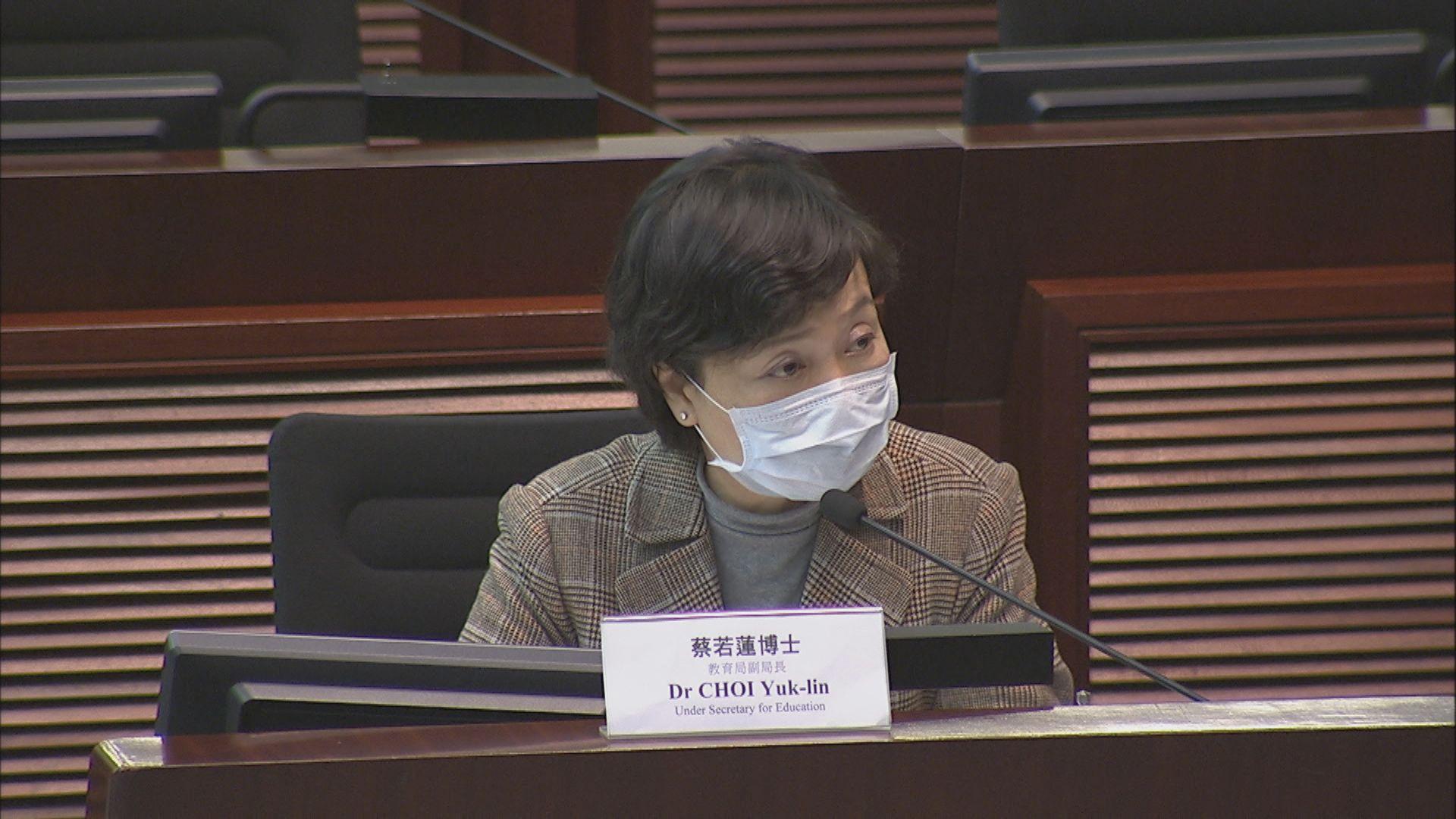 蔡若蓮:接獲6宗因社會事件的轉校要求