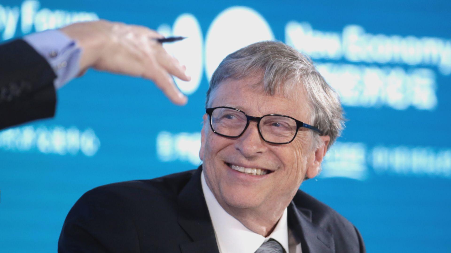 蓋茨:若果不是全球首富 投資比特幣就要小心