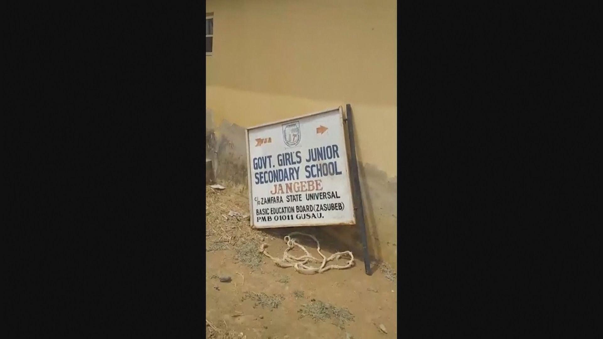 非洲尼日利亞武裝分子闖中學 逾三百女學生被擄走