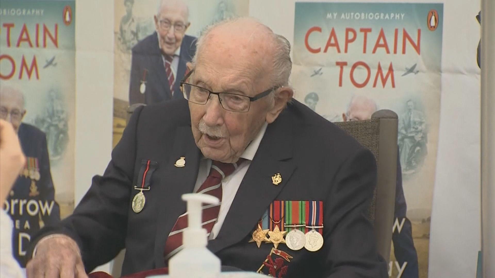 英國二戰老兵穆爾出殯 二戰戰機低飛致意